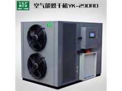 全自动操作空气能霸王花热泵烘干机