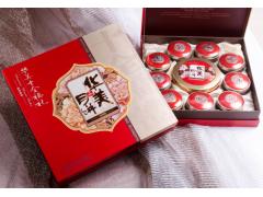 华美月饼批发厂家直销七星伴月