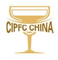 2017亚洲(北京)国际食品饮料展览会