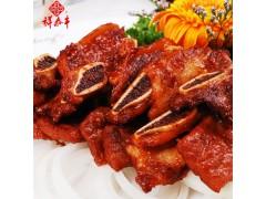 祥泰丰家庭生鲜西餐350g香煎牛仔骨儿童牛排套餐