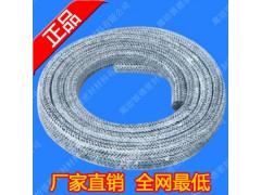 异形碳纤维石墨盘根,碳纤维石墨盘根生产厂家
