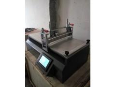 刮刀式涂布试验机 实验室专用小型涂布机