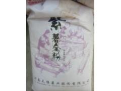 天豫紫薯全粉 食品级 25kg袋装