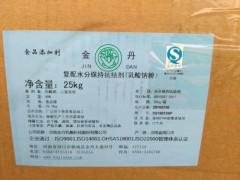金丹乳酸钠粉末 食品级 25kg箱装 肉制品防腐剂