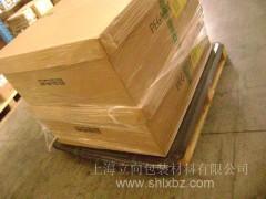 滑片托盘 塑料滑托板使用方法 化肥专用塑料滑托盘
