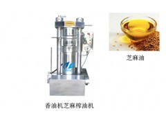 6YZ-230香油机液压榨油机