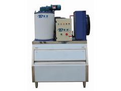 小型片冰机,小型水产保鲜冰片机3000元,小型商超制冰机包邮