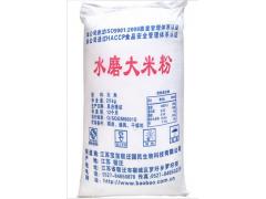 水磨大米粉,优质大米粉,用于炸鸡裹粉的加工生产