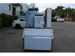 博泰300公斤超市片冰机,博泰500公斤餐饮小型片冰机