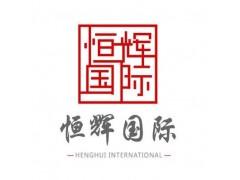 中国国际空气净化及净水设备展览会