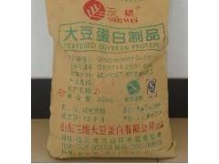 供应拉丝蛋白|三维拉丝蛋白