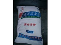 供应玉米变性淀粉|玉米淀粉