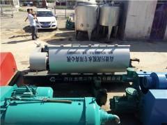 出售二手重庆高达产LW355型卧式螺旋卸料沉降离心机