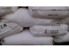 高压聚乙烯LD608