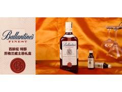 马爹利蓝带、名仕干邑白兰地、酒水批发、自贸区进口酒水