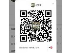 菊花茶好品牌,北菊花茶V益茶复方菊花茶(广告)