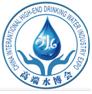 2017第10届中国国际高端饮用水产业(北京)博览会