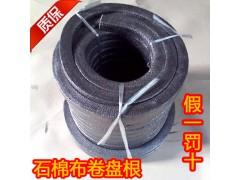 异形金属盘根,金属盘根生产厂家