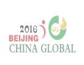 2017第16届国际高端健康食用油及橄榄油(北京)博览会