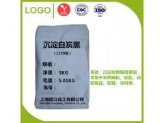 白炭黑消光剂 疏水型白炭黑 透明白炭黑二氧化硅