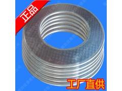 不锈钢耐高温密封垫片,耐高温密封垫片厂家