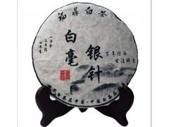 白毫银针厂家白牡丹长期供应批发零售