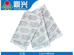硅胶干燥剂哪家比较好?