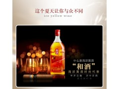 和酒金色年华 金色年华价格 婚宴黄酒专卖 量多优惠