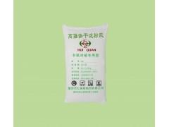 绿色环保卡贴卡胶粉玉米淀粉胶裱卡胶粉对裱胶粉速干胶粉价格