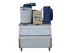博泰制冷1.2吨超市制冰机/1.2吨超市制冰机价格供应保修年