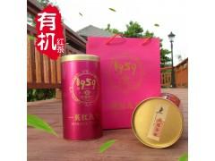 供道茶业产地直供有机红茶英红九号英德特产