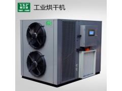 石膏板空气能烘干机/厂家直销