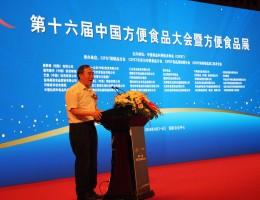 中国轻工业联合会副会长贾志忍致辞