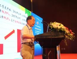 中国工程院院士、食品安全风险评估中心总顾问陈君石发言