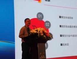 思念食品-千味央厨食品股份有限公司总经理秦鹏发言