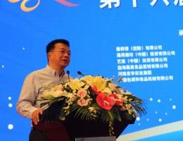 三全食品股份有限公司董事长陈南发言