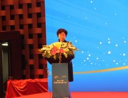 国家食品药品监督管理总局食品安全监管三司司长王红出席大会并致辞