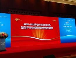 2015-2016年度中国方便食品创新点评与创新趋势发布