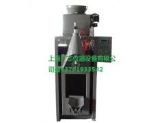 保温砂浆包装机 石膏粉包装机 石英砂包装机