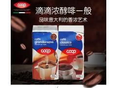 批发零售意大利coop咖啡粉