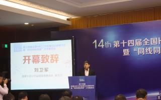 """刘卫军:""""三同""""工程和HACCP是现在食品农产品工作的重点"""