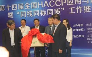 注册认证燕窝诚信联盟成立揭牌仪式在京举行