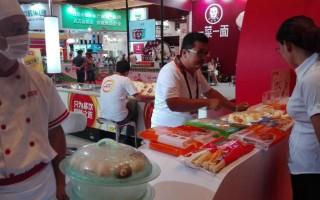 速冻食品行业:集行业之力 拓展业务用领域新市场