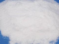牛磺酸/牛磺酸生产厂家/牛磺酸提精神促恢复记忆力牛磺酸价格