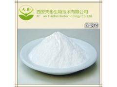 厂家现货供应丝胶粉99% 丝胶蛋白蚕丝氨基酸 包邮
