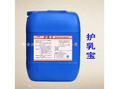 护乳宝(新型奶牛乳头保护剂)