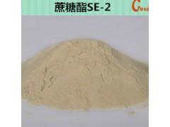 脂肪酸蔗糖酯 蔗糖脂肪酸酯(SE) 蔗糖酯 SE-2 乳化剂