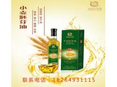 传统压榨小麦胚芽油
