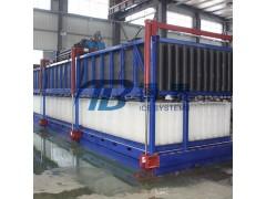 博泰直冷块冰机批发供应,博泰5吨直冷块冰机供应全国联保