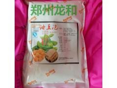批发食品级油豆泡 豆腐起泡膨松个大 1千克起